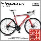 【特価セール】【送料無料】【特典付】ロードレーサー 2016年モデル KUOTA クオータ KHYDRA frameset キドラフレームセット ホワイトレッド(10001238)