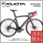 (特価セール)(送料無料)(特典付)ロードレーサー 2016年モデル KUOTA クオータ KRYON DISC frameset クレヨンディスクフレームセット ダークグレー