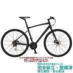 クロスバイク 2020 BIANCHI ビアンキ C・SPORT 2 Cスポーツ2 BLACK/ GRAPH-CK16 FULL MATT(KW)  24段変速 700C 油圧ディスクブレーキ仕様 (ペダル標準装備)