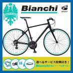 (予約受付中)(特典付)クロスバイク 2018年モデル BIANCHI ビアンキ ROMA 4 ローマ4 ブラック
