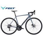 (選べる特典付き!)ロードバイク 2021 FELT フェルト FR ADVANCED 105 FR アドバンスド 105 ジューングレー 22段変速 DISC BRAKE