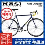 MASI 2017 FIXED UNO DROP NEO