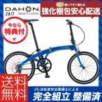 【DAHON】【ダホン】【折り畳み】【小径】【フォールディング】【Folding】【輪行】【自転車】