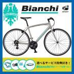ショッピングビアンキ (特典付)クロスバイク 2018年モデル BIANCHI ビアンキ CAMALEONTE 1 カメレオンテ1 マットグレー