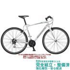 クロスバイク 2020 BIANCHI ビアンキ C・SPORT 1 Cスポーツ1 WHITE/BLACK-CK16 FULL GLOSSY(UJ)  24段変速 700C Vブレーキ仕様 (ペダル標準装備)