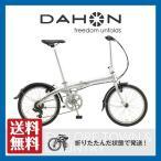 (送料無料)(特典付)折り畳み 2018年モデル DAHON ダホン Vybe D7 ヴァイブD7 マッチシルバー