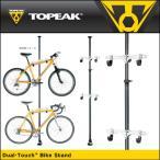 【送料無料】【TOPEAK】トピーク Dual-Touch Bike Stand デュアルタッチバイクスタンド【TOD01400】【4712511827484】(1017043)