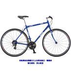 クロスバイク 2020 GIOS ジオス MISTRAL ミストラル ジオスブルー 24段変速 700C アルミ