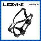 【即納】【LEZYNE】レザイン BOTTLE CAGES ボトルケージ FLOW CAGE HP フローケージHP ブラックホワイト