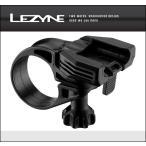 【LEZYNE】CM Mount CMマウント Φ25.4mm/Φ31.8mm