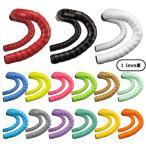 【Lizard Skins】リザードスキン BAR TAPE バーテープ DSP 2.5 ブラック【696260037100】