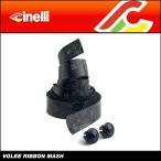 【cinelli】 チネリ BAR TAPE バーテープ VOLEE RIBBON MASH ボレーリボンマッシュ ブラック【607011-700011】