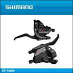 【SHIMANO】シマノ MTB用 ALIVIO T4000 シフトレバー ST-T4000 ブラック 左右レバ-セット 3X9S シフト・ブレーキケーブル付【ESTT4000PAL】【4524667610762】(2