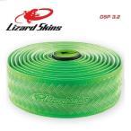 【即納】【Lizard Skins】リザードスキン BAR TAPE バーテープ DSP 3.2 グリーン【696260032709】