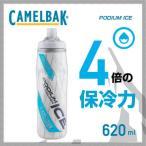 【CAMELBAK】キャメル...