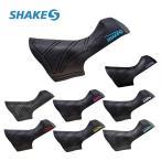 SHAKES シェイクス GRIP R7000/8000 Series グリップ  R7000/8000シリーズ ブラケットカバー