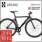【送料無料※北海道・沖縄県除く】クロスバイク HELMZ ヘルムズ SSSD S10 アンバーブラック