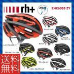(送料無料※北海道・沖縄県除く) rh+ アールエイチプラス HELMET ヘルメット EHX6055 ZY JCF公認モデル
