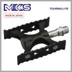【MKS】三ヶ島 PEDAL フラットペダル TOURING-LITE ツーリングライトブラック(左右ペア)【4560369004232】