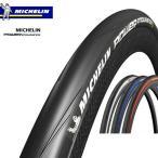 【MICHELIN】ミシュラン TIRE クリンチャータイヤ POWER endurance パワーエンデュランス 700X25C(1本)