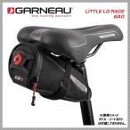 (GARNEAU)ガノー BAG サドルバッグ LITTLE LG RACE BAG リトルLGレースバッグ 020 (775504704562)(在庫限り 売り切れ御免)