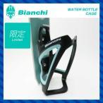 【限定】【BIANCHI】ビアンキ BOTTLE CAGE ボトルケージ WATER BOTTLE CAGE ウォーターボトルケージ トーンブラック【PBCT7B】