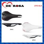 【DE ROSA】デローザ SADDLE サドル 370 SLS