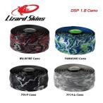 【Lizard Skins】リザードスキン BAR TAPE バーテープ DSP 1.8 Camo カモ