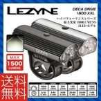 LEZYNE DECA DRIVE1500 XXL