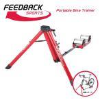 FEEDBACK SPORTS Portable Bike Trainer