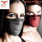 Naroo Mask X5s