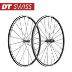 (送料無料)DT SWISS DT スイス ホイール P 1800 Spline 23 ホイールセット シマノ(10S 11S対応) (4935012344797)
