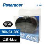 【Panaracer】 パナレーサー TUBE チューブ R-AIR Rエアー 700×23-28C 仏式バルブ(48mm)【4931253101571】