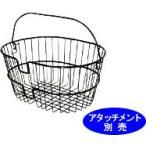 【RIXEN&KAUL】フロントバスケットニューーワイヤーバスケット:KF805W