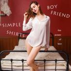 シャツ 部屋着 ボーイフレンドシャツ ゆったり セクシー かわいい 白シャツ プルオーバー エロい ルームウェア エロコス