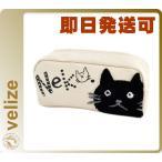 anello - アネロ anello  ZP-0439-IV CAT・DOT☆ねこどっとシリーズ☆ 魚の骨チャーム付♪もこもこサガラ刺繍&ロゴプリント コスメポーチ
