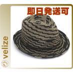 ショッピングヘレンカミンスキー ヘレンカミンスキー XY Malt/Charcoal/M サネール フェドーラハット 丸めて収納可能なラフィア製ローラブルハット メンズ中折れ帽子
