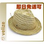 ショッピングヘレンカミンスキー ヘレンカミンスキー XY Natural/Turmeric/M サネール フェドーラハット 丸めて収納可能なラフィア製ローラブルハット メンズ中折れ帽子