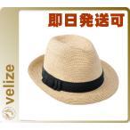 ショッピングヘレンカミンスキー HELEN KAMINSKI アヴァラ クラシック フェドーラハット イタリアン グログランリボン レディス中折れ帽子
