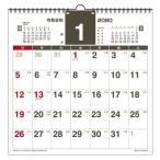 2020 年 カレンダー プランナー スクエア 壁掛け スケジュール  実用 書き込み シンプル オフィス アクティブコーポレーション