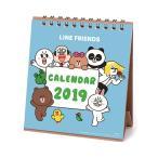 ハンドメイド 卓上 カレンダー 2019年 LINE FRIENDS スケジュール かわいい キャラクター インテリア