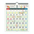 壁掛け 2021 カレンダー スケジュール APJ 和の暮らし歳時記 小 和風 書き込み