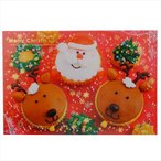 クリスマス カード ポストカード 35591 スマイルデザート APJ かわいい