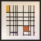 インテリア パネル Piet Mondrian ピエト・モンドリアン Opposition of Lines (Red and Yellow) 美工社 52×52×3.5cm 額装品