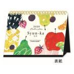 Tomoko Hayashi 卓上カレンダー カレンダー 2020 年 旬果 クローズピン 18.2×13.6cm イラスト ガーリー