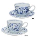 カップ&ソーサー ティーカップ ピーナッツ スヌーピー 藍唐草 金正陶器 ギフト雑貨 日本製食器 キャラクター