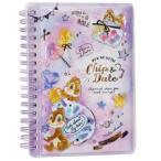 シール コレクション ノート シール帳 チップ&デール ディズニー 2020SS クラックス シール交換
