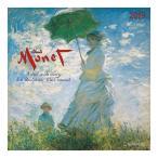 �������� 2019ǯ �����ɥ�� �ɳݤ� �������� TUSHITA Claude Monet A Walk in the Country ������ ̾��