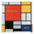 �������� 2019ǯ ���ɥꥢ�� �ɳݤ� �������� TUSHITA Piet Mondrian ������ ̾��