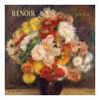 ��Υ�� �������� 2019ǯ RENOIR Flowers still Life ������ ̾�� �ɳݤ� �������� TUSHITA 30��60cm ���� ͢�� ����ƥꥢ